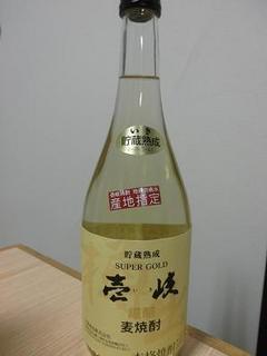 壱岐の焼酎.JPG