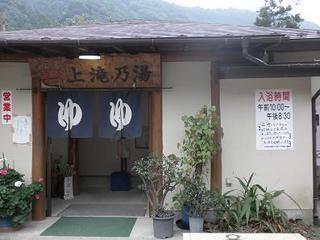 鬼怒川11.JPG
