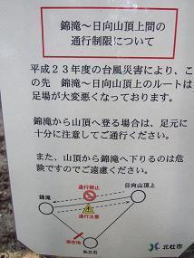 DSCF1120.JPG