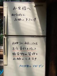 09-4月ハーブガーデン 060.jpg
