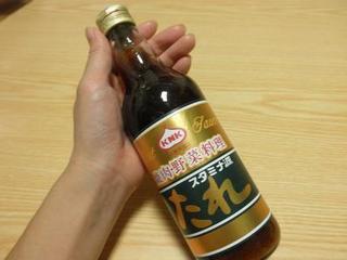 ちびスキ料理3.JPG