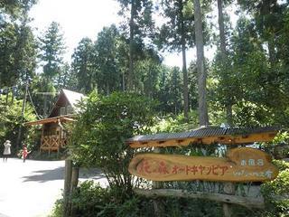 花の森5.JPG