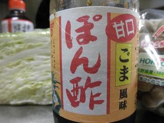 調味料1.JPG