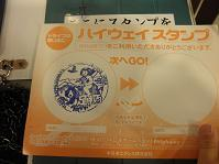 P1280003.JPG