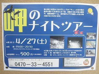P4270003.JPG